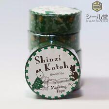 SEAL-DO Shinzi Katoh Washi Masking Tape - ks-mt-10054 - 5 ROLLS