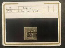 Stamp 1871 Japan #4b *Green* Used#01584