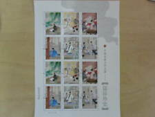 CHINA 2011-5 Mini S/S Famous Scholar Story Idioms stamps