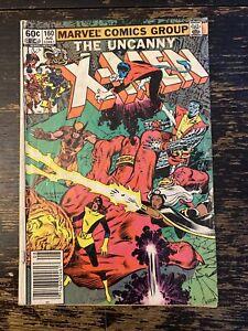 The Uncanny X-Men #160 (1st App. IIIyana Rasputin & S'ym) Free Combine Shipping