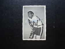 OPC 1971-71 Frank Mahovlich Deckle Edge #17 - Vg/Ex.