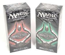 Magic 2013 / M13 Event Deck Set of Two (JAPANESE) SEALED NEW MAGIC MTG ABUGames