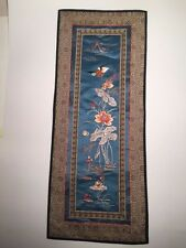 CHINESE  SILK EMBROIDERED PANEL  PHOENIX FLOWERS WATER