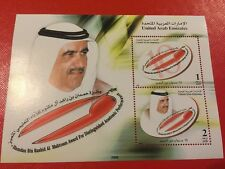 UAE 2008 MNH Stamp SS Hamdan Bin Rachid Al Maktoum