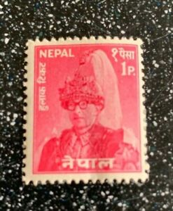 1962 Nepal - King Mahendra - Single Stamp - 1p - Unused