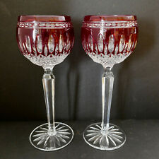"""Waterford Crystal Clarendon Ruby Wine Hocks Pair of 2 Red Cut To Clear 8"""" T"""