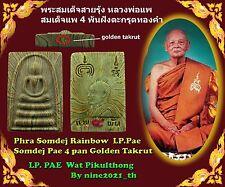Rare!Phra Somdej Rainbow Golden Takrut LP Pae Wat Pikulthong Thai Amulet Buddha