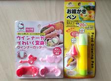 Japanese bento lunch box Hello Kitty mould mold Food pen lot of 2 Sanrio / Daiso