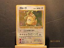 1997 Pokemon Jungle Japanese #115 Kangaskhan Holo R