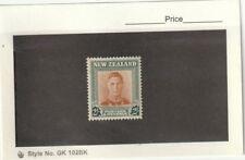 New Zealand 1947 George VI 2/- Single  MNH