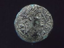 Roman Provincial coin AE20  of Emperor Augustus from Antioch CC8923