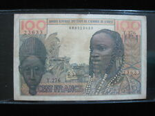 WEST AFRICAN STATES 100 FRANCS 1959 P2b 18# WORLD CURRENCY BANKNOTE PAPER MONEY