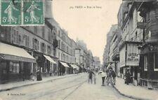 Paris - Street Passy