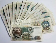 🇷🇺 1991 USSR 1000 Rouble Russian Banknote Ruble ☆Free shipping ☆1 Note