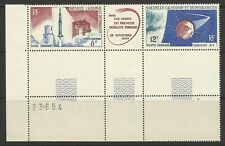 FRANCE / NEW CALEDONIA 1966 1st SATALITE CORNER BLOCK MINT
