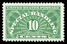Scott QE1a 1955 10c Special Handling Dry Printing Issue Mint VF OG NH Cat $11