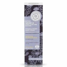 Natura Siberica Rhodiola Rosea Night Cream 50ml Sensitive Skin