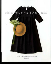 STYLISH Wardrobe - Japanese Book