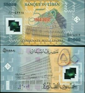 Lebanon 50000 Livres 2014 P97 -BDL 50 Years Commemorative Polymer UNC-BEST OFFER