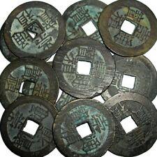 CHINE, cash dynastie MING (Ch'ung Chen) 1628-44 -1 Piece-