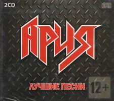 ARIA GREATEST HITS Kipelov Russian Heavy Metal Like Iron Maiden 2CD DIGIPAK+GIFT