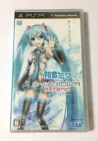 USED PSP HATSUNE MIKU Project DIVA extend w/o Manual JAPAN PlayStation Portable