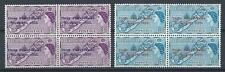 Bermuda 1953 Sc# 164-65 set Map Three power conference block 4 MNH