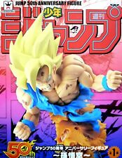 Jump 50th Anniversary Figure / Dragon Ball Z / Son Gokou / 100% Authentic!