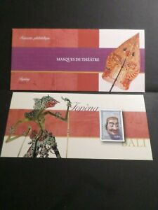 France 2013, Blocks Memory N°83, Mask Theatre, Topeng Bali, New, VF MNH