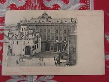 cpa russie moscou moscow le palais weliky