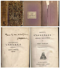 Antique Armenian Book Anatolia College Marsovan  1833