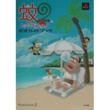 Mister Mosquito 2 Let's Go Hawaii Official Guide Book / PS2