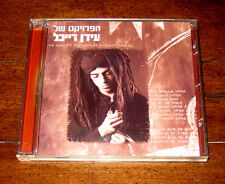 CD: Idan Raichel - Idan Raichel's Project / 2002 HL8202 Helicon Israeli Import