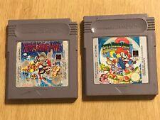 2 X NINTENDO GAMEBOY GAME BOY GB Juegos Super Mario Land 1 y 2 6 monedas de oro