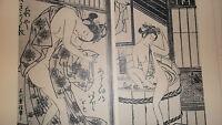 La femme dans l'art japonais  tiré à petits nombres
