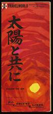 "1962 P&O - Orient Lines ""Follow the Sun"" Travel Brochure"