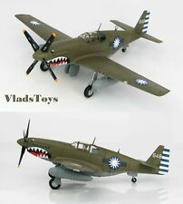 Hobby Master 1:48 P-51D Mustang Chinese AF  No.32 Sqn #648 China 1945 HA8510
