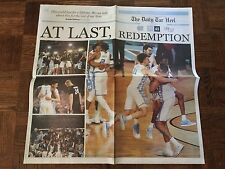 Daily Tar Heel 2017 NCAA Championship UNC Local Newspaper (No additional folds)