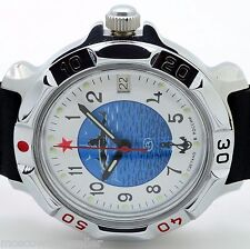 RUSSIAN VOSTOK  (# 811055 SUBMARINE) MILITARY WRIST WATCH KOMANDIRSKIE BRAND NEW