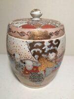 Oriental Asian Decorative Porcelain Ceramic Urn Ginger Jar Vase with Lid