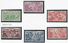 INDOCHINE - PA N°40 A 45 - DU TCHAD AU RHIN - SANS CHARNIERE - COTE 10€