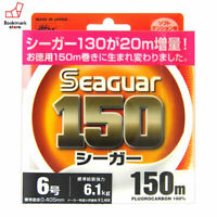 NEW Kureha Seaguar 150 6.1kg 150m #6 Clear 0.405mm Fluorocarbon Leader Japan