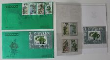 China 1993  Bamboo  Presentation Card with MNH Stamps  + 'Silk-effect' Cover x 2