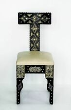 """Unique"" Moroccan amazigh tradirional handmade chair"