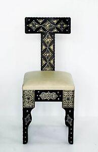 """Unique"" Moroccan amazigh tradirional handmade chair"