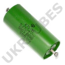 0.47uF Δ10% 500V K75-10 Audio Capacitors Hybrid PIO (paper + polyethilene), 20pc