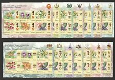 MALAYSIA 2018 WILD ORCHIDS STATES DEFINITIVE 14 SOUVENIR SHEETS OF 6 STAMPS EACH