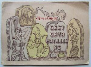 India Bollywood greeting card GEET GAYA PATHRON NE V Shantaram