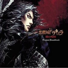 NEW 0586-7 2 CD CASTLEVANIA Dracula X Curse of Darkness Playstation 2 SOUNDTRACK