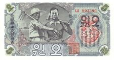 KOREA - P.10b, 5 Won 1947. UNC
